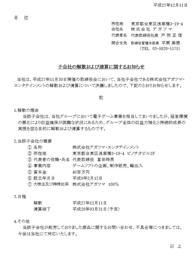 悲報】『海腹川背』シリーズの制...