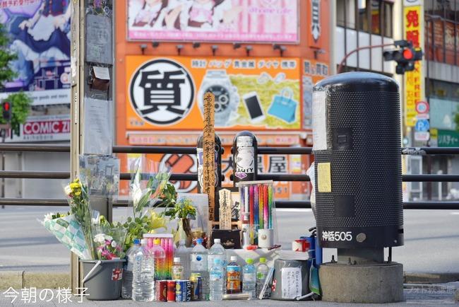 秋葉原 無差別殺傷事件 10年に関連した画像-02