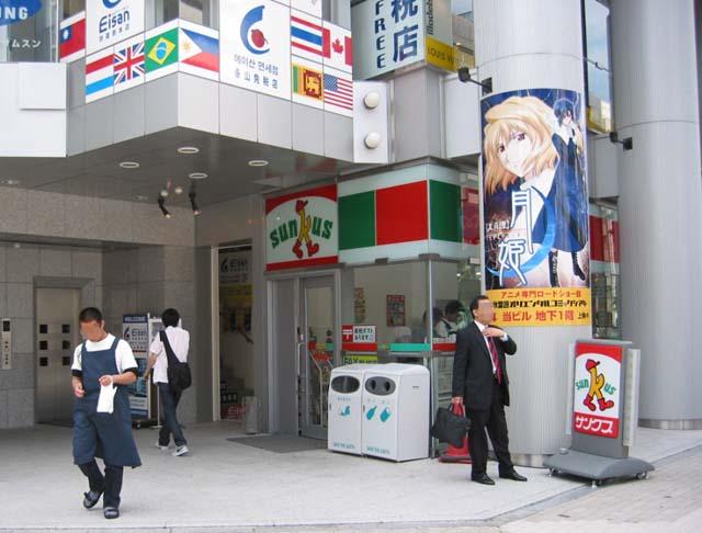 秋葉原 映画館 破産に関連した画像-05