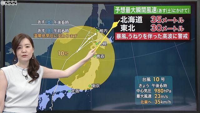 17日 猛暑 40度 西・東日本 晴れに関連した画像-03