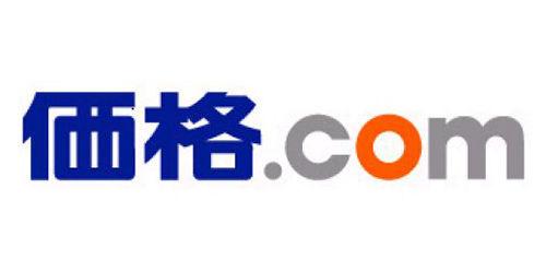 価格.com カカクコム 口コミ 悪評 炎上 非表示に関連した画像-01