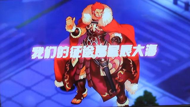 Fate staynight ブラウザゲーム 中国に関連した画像-09