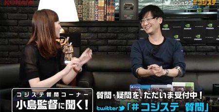 小島監督 退社 コナミ コジステ 休止に関連した画像-01