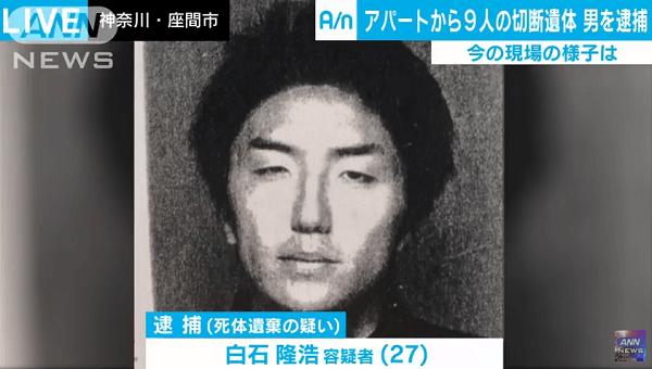 いらじ 座間市 死体遺棄事件 白石隆浩 犯人 手口 オタクに関連した画像-01