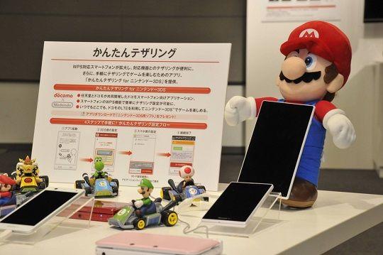 3DSデザリングに関連した画像-01