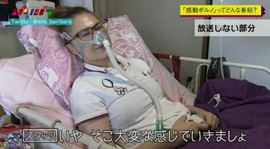 NHK 障害者 感動ポルノ 24時間テレビ バリバラに関連した画像-07