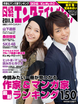 cover_201109