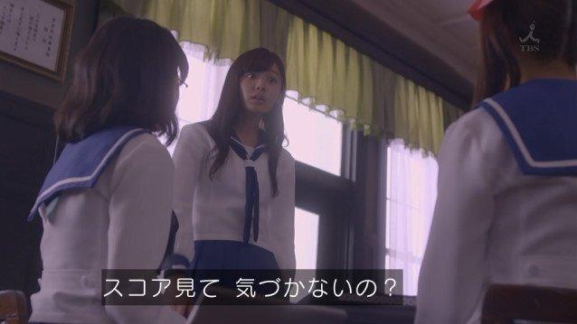 実写ドラマ 咲 咲-Saki- 京太郎 紙 存在に関連した画像-11
