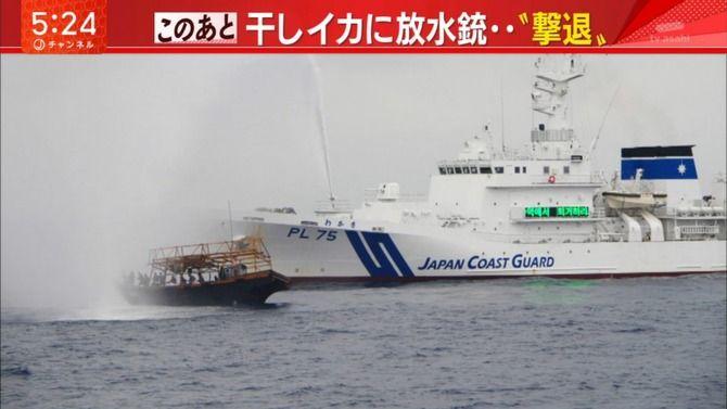 海上保安庁 巡視船 北朝鮮 違法漁船 撃退 放水 イカ 台無しに関連した画像-02