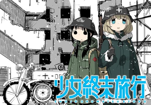 少女終末旅行アニメ化に関連した画像-01