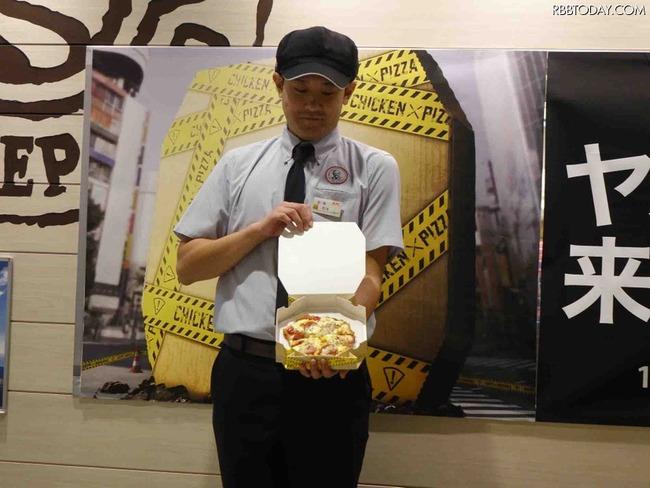 CHIZZA チッザ ピザ チキン KFC ケンタッキーに関連した画像-05