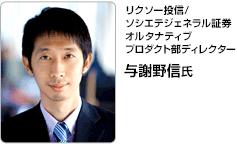 的当てゲーム 与謝野信 小池知事に関連した画像-04