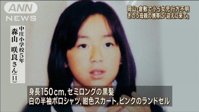 倉敷 アニメポスター オタクに関連した画像-01