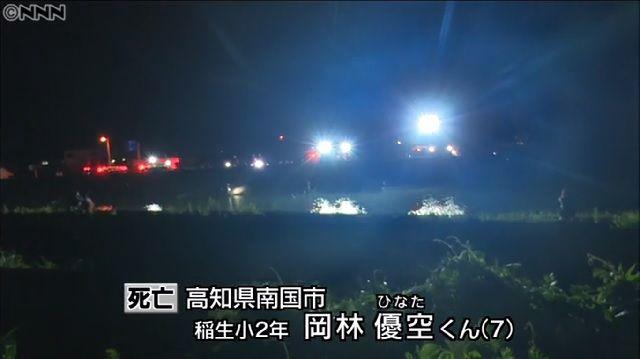高知小学生水難事故に関連した画像-01