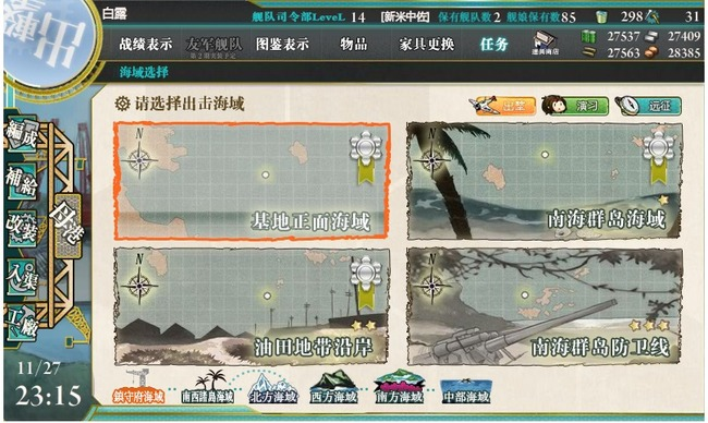 艦これ パクリに関連した画像-03