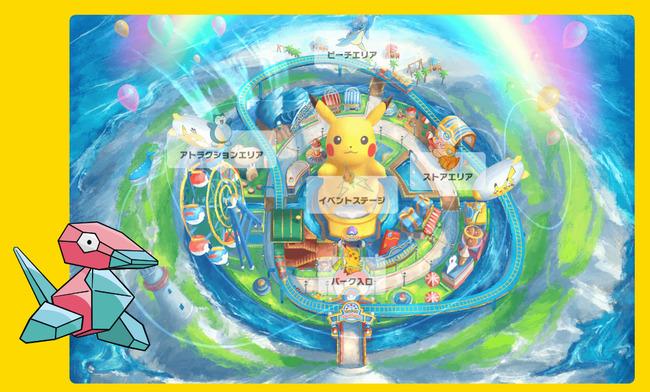 ポケモンバーチャル遊園地発表に関連した画像-02