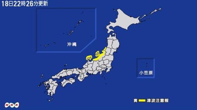山形沖地震 津波注意報 解除に関連した画像-01