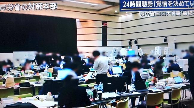 新型コロナ 厚労省 対策本部 シン・ゴジラ 巨災対に関連した画像-02