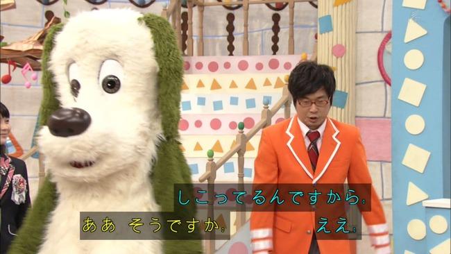 放送事故 NHK ニチアサ 教育番組 直球 下ネタ お茶の間 ドン引き アウト ワンパコホテル ワンワンパッコロ!キャラともワールド しこに関連した画像-06