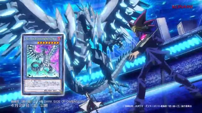 ブルーアイズ ブルーアイズ・カオス・MAX・ドラゴン 遊戯王 OCGに関連した画像-06
