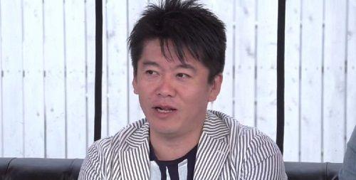 ホリエモン 堀江貴文に関連した画像-01
