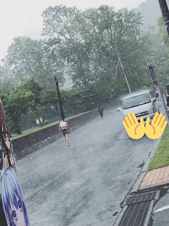 ハンターハンター HUNTER×HUNTER  ゴン=フリークス コスプレ 大雨 歩く に関連した画像-02