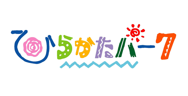 大阪 枚方 ひらかたパーク ひらパー 着ぐるみ 熱中症 死亡に関連した画像-01