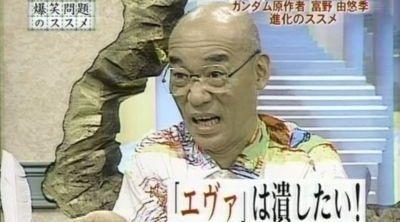 富野由悠季 ガンダムに関連した画像-01