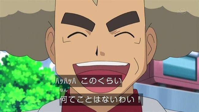 ポケットモンスター ポケモン オーキド博士 サン ムーン アローラ 進化に関連した画像-01