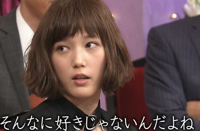 本田翼 赤ちゃん 塩対応 ドン引き 性格悪に関連した画像-01