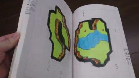 小学生 ゲーム 設定 ノート に関連した画像-04