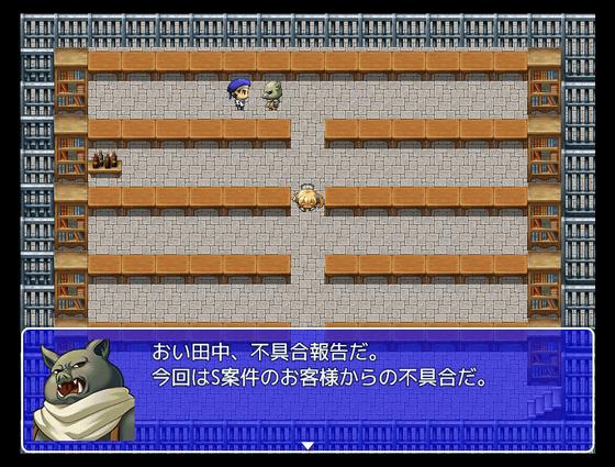 RPG エンジニアに関連した画像-04