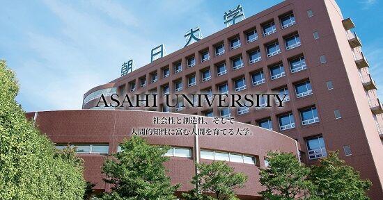 朝日大学野球部員ホームレス殺害に関連した画像-01
