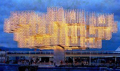 安倍政権 2015年 大阪万博 万博 誘致 大阪 昭和に関連した画像-09