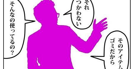 ゲーム 初心者 アドバイス 言葉 安心 許されるに関連した画像-01