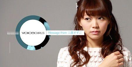三森すずこ NHK MUSICJAPANに関連した画像-01