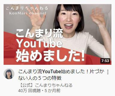 Youtube サムネ 日本 海外 文字 識字率 画像に関連した画像-04
