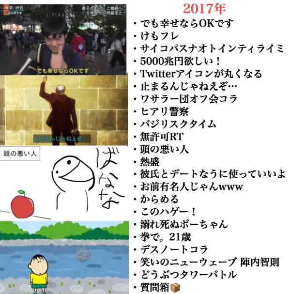 ツイッター 平成 令和 流行に関連した画像-04
