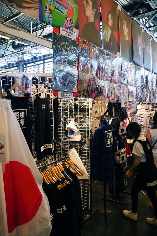 ジャパン・エキスポ 韓国グッズ 日本国旗に関連した画像-03