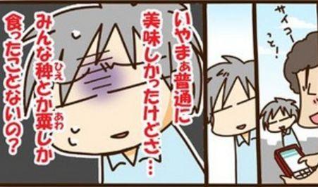 シンゴジラ アンサー漫画に関連した画像-01