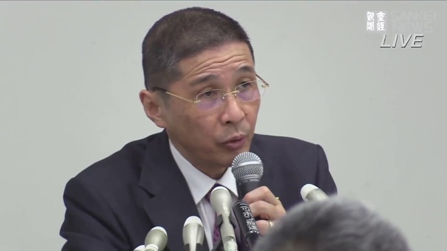 日産自動車 西川広人 社長 役員報酬 不正に関連した画像-01