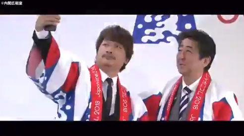 安倍首相 安倍晋三 ツイッター 2018年 動画に関連した画像-05