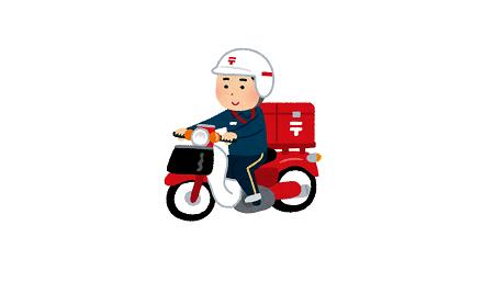 郵便局 配達 暴走族に関連した画像-01