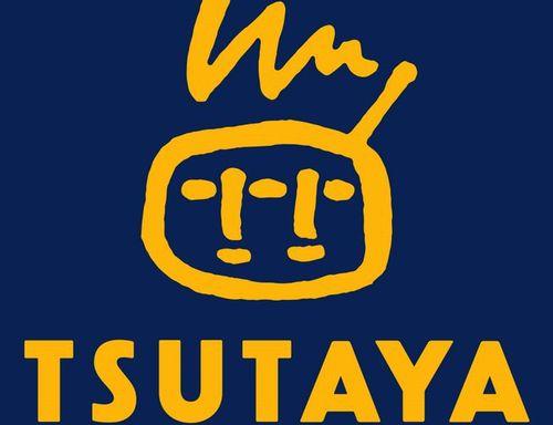 【悲報】TSUTAYAが全国各地で閉店ラッシュ!やべええええええ\(^o^)/