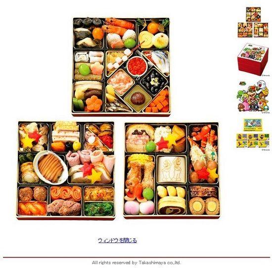 スーパーマリオ おせち コラボ 正月 高島屋 デパート 重箱 カードに関連した画像-04