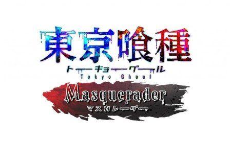 東京喰種 Masquerader に関連した画像-01