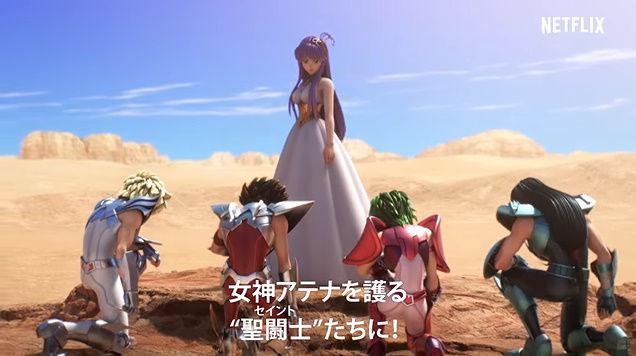 聖闘士星矢 新作 Netflix 女性 女体化 アンドロメダ瞬に関連した画像-03