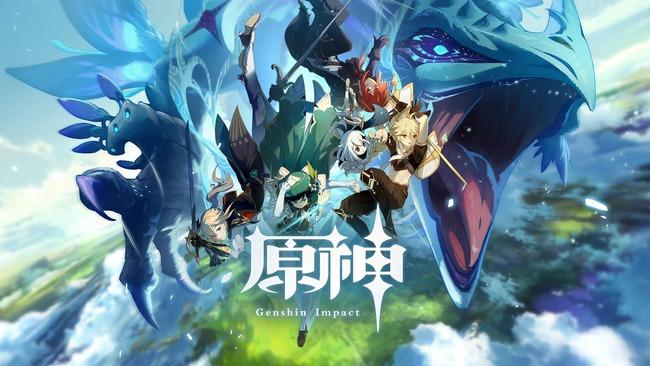 原神 中国産ゲーム 史上最大 国際的 ローンチに関連した画像-01