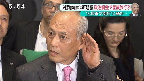 舛添要一 舛添都知事 辞任 疑惑 厳しい第三者 調査に関連した画像-01