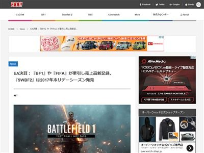 EAに関連した画像-02